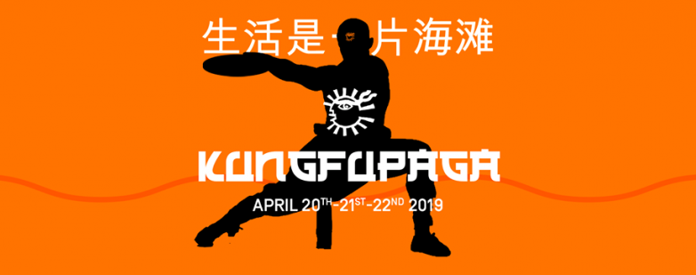 KungfuPaga 2019