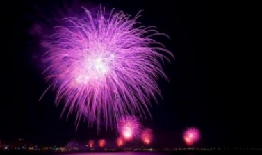 Vivi la  Notte Rosa a Rimini!!!
